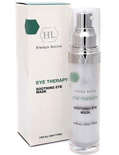 Eye Therapy Soothing Eye Mask подтягивающая маска, 30 мл.